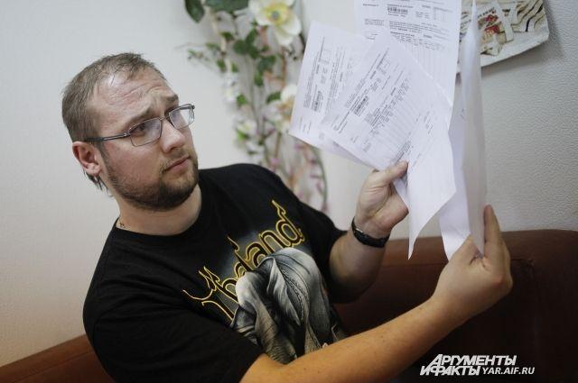 ВРыбинске увеличили плату засодержание иремонт жилья