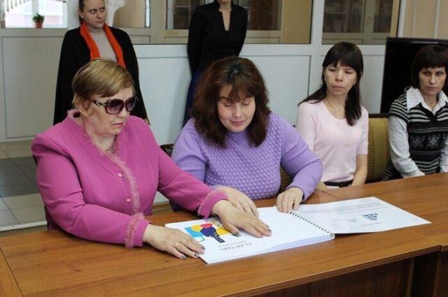 Кулинарные книги для слепых выпустили в Красноярске.