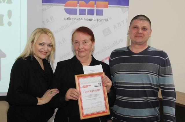 Победитель конкурса АиФ-Алтай