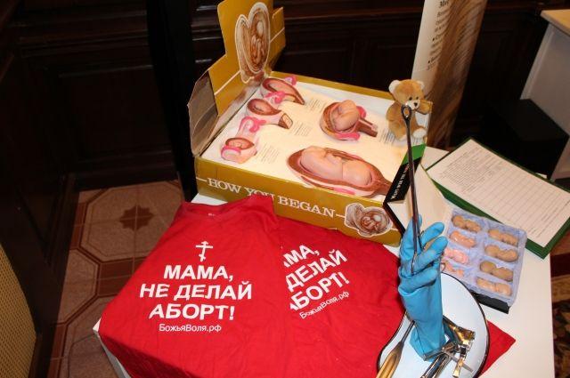 ВЯрославской области наодин день запретили аборты