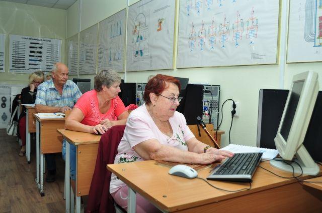 Закон для работающих пенсионеров с 2017 года украина