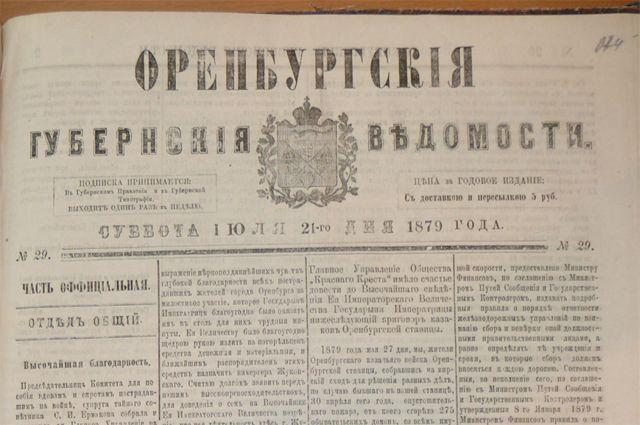 В библиотеке имени Крупской открылась выставка, приуроченная ко Дню российской печати.