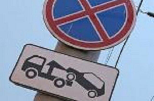 На улице Коммунистической в облцентре появится знак «Остановка запрещена».