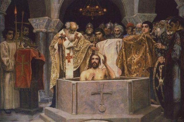 Крещение святого князя Владимира. Фрагмент фрески Владимирского собора в Киеве.