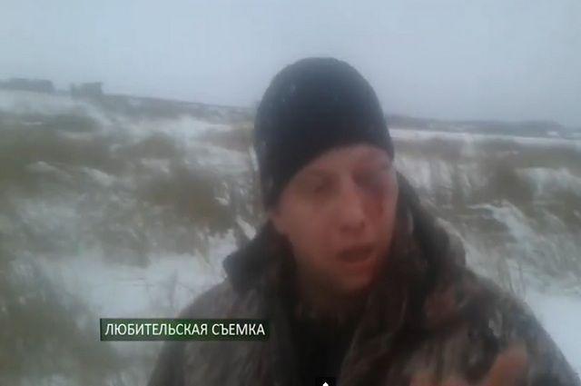 Охотинспектор Сергей Кузин после того, как получил отпор рыбаков.