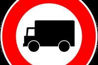 Новые дорожные знаки установят до конца января.