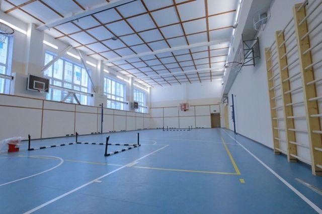 В новой школе в Красноярске будут 4 спортзала, залы для занятий хореографией и фитнес-аэробикой.