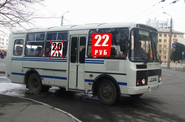 В Оренбурге подорожал проезд в общественном транспорте