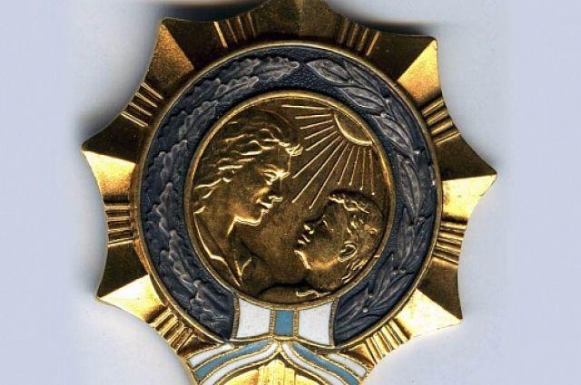 Указом руководителя  Дагестана Зарему Нурбагандову наградили орденом Матери