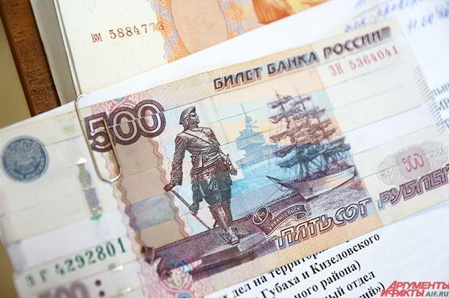 Трое граждан Каменки изготовляли исбывали поддельные деньги