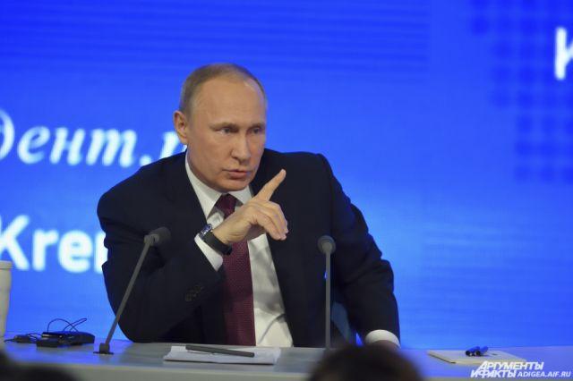 Путин обозначил ценность прокуратуры взащите интересов государства, общества и жителей