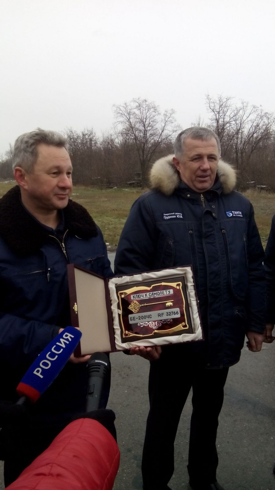Ключ получает командир звена самолётов Бе-200ЧС авиацентра МЧС ЮРЦ Олег Попов.