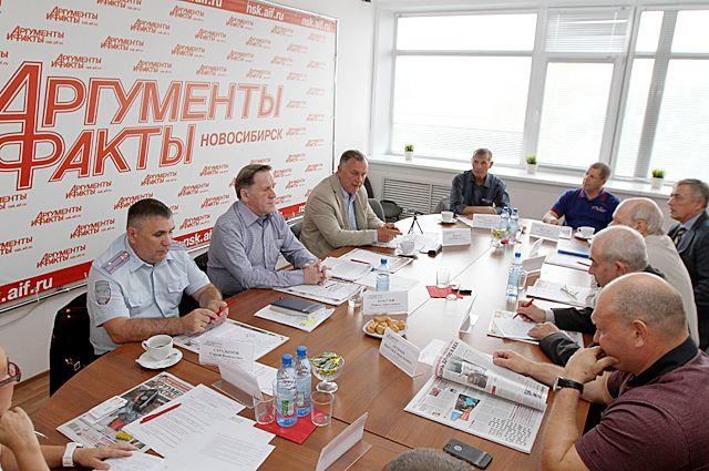 Участники круглого стола в редакции газеты «АиФ на Оби».