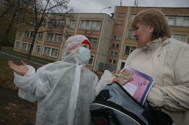 Вконце зимы вУкраинском государстве предполагается 2-ая волна гриппа,