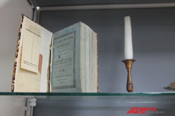 «Ру́сский ве́стник» (Русскій Вѣстникъ) — название трёх разных российских журналов XIX и начала XX веков.