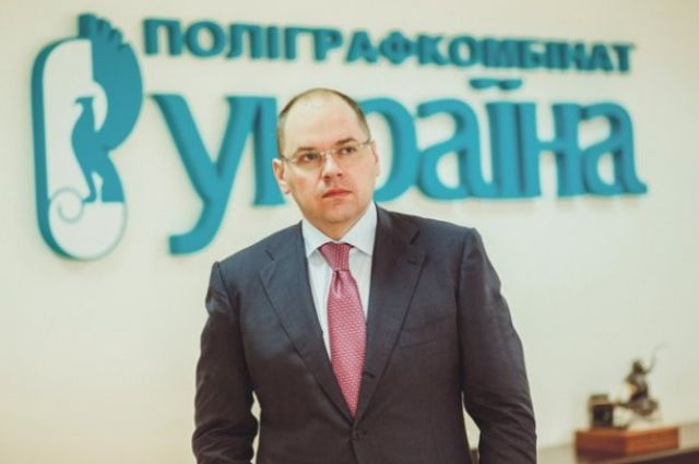 Порошенко представил нового губернатора Одессы