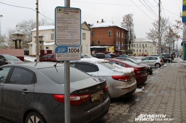 Оплата парковок Краснодара с1марта будет только безналичной