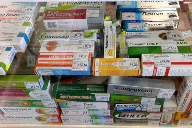 В 89 аптеках прошли проверки на наличие жизненно необходимых лекарств и антивирусных препаратов.