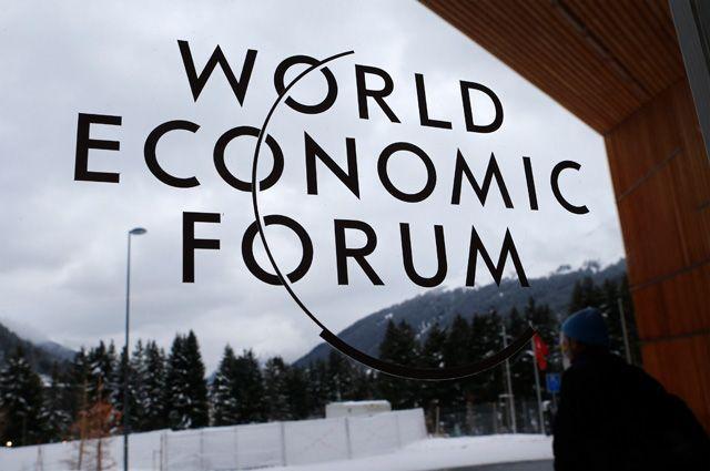 Почему Путин не поедет на форум в Давосе?