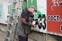 К ЧМ-2018 центральные улицы Калининграда очистят от наружной рекламы.