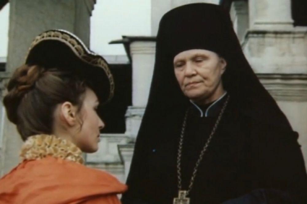 «Гардемарины, вперёд!», мать Леонидия. 1987 год.