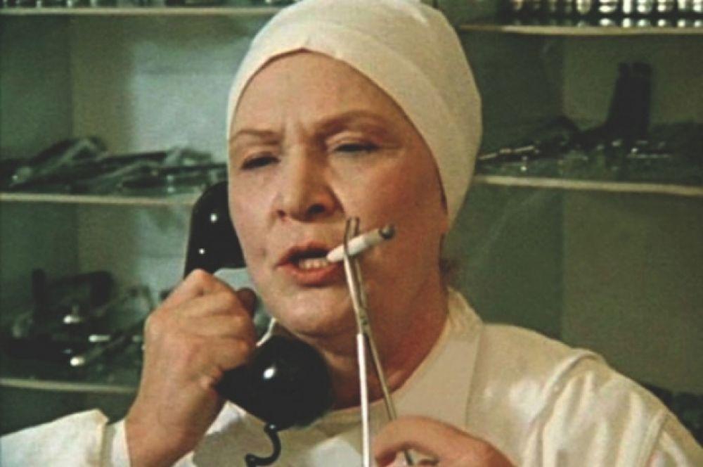 Римма Маркова в фильме «Покровские ворота». 1982 год.