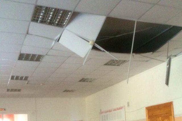 При обвале потолка никто не пострадал