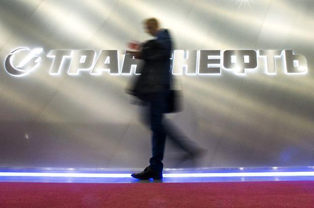 Российская Федерация поставит республики Белоруссии 4 млн тонн нефти вIквартале года