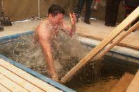 Крещенское купание может усугубить хронические заболевания.