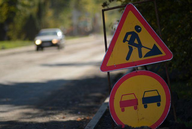 Большой объем дорожных работ запланирован на новый год