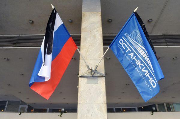 Гражданская панихида по погибшим журналистам Первого канала, НТВ и телеканала «Звезда» проходит в телецентре «Останкино».