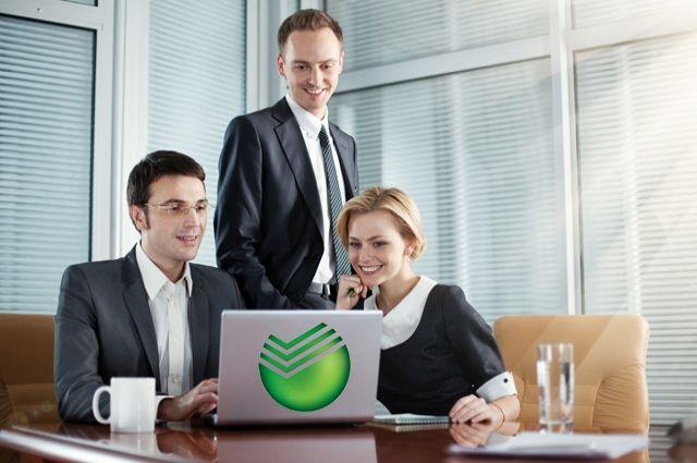 Снижены ставки по кредитам для малого бизнеса