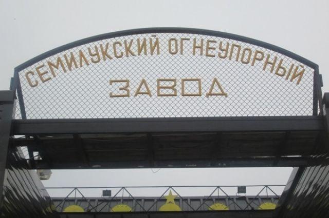 Под Воронежем из-за трагедии  назаводе пошел бурый снег