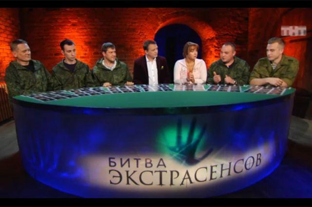 «Мне стыдно». Военные РФ проникли на Украину через «Битву экстрасенсов»