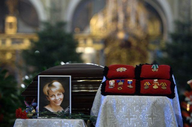 В Москве завершилась церемония прощания с Елизаветой Глинкой