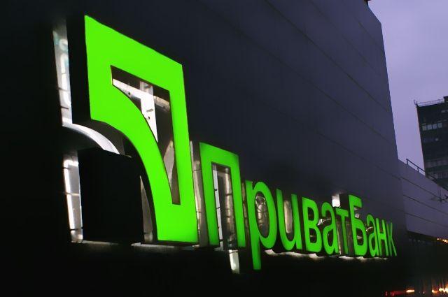 Нацбанк дополнительно монетизировал ОВГЗ для Приватбанка на1,4 млрд грн