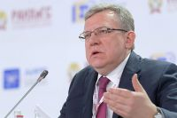 Глава Центра стратегических разработок Алексей Кудрин.