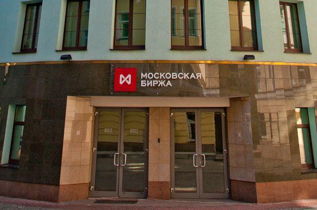Торги нафондовом рынке Московской биржи приостановлены