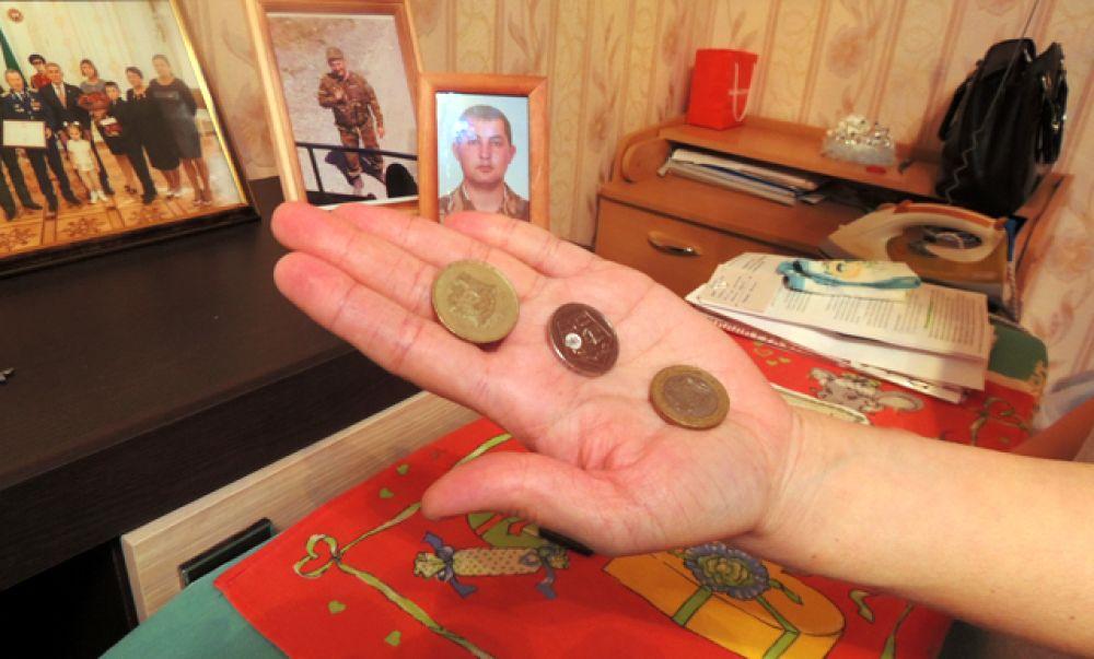 Эти сирийские монеты Гузель передали вместе с вещами мужа.