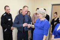 В Соль-Илецке в «Черном дельфине» женился осужденный