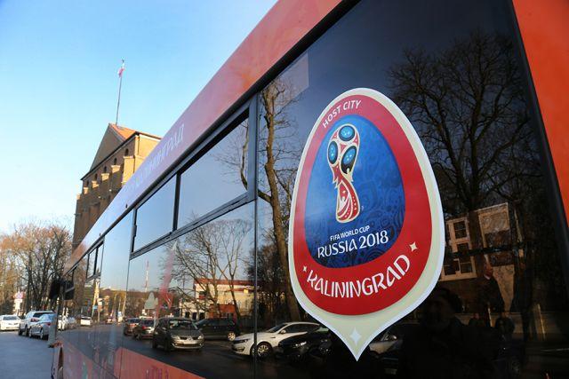 Автобусам без ГЛОНАСС запретят заезд вКалининград впроцессе ЧМ