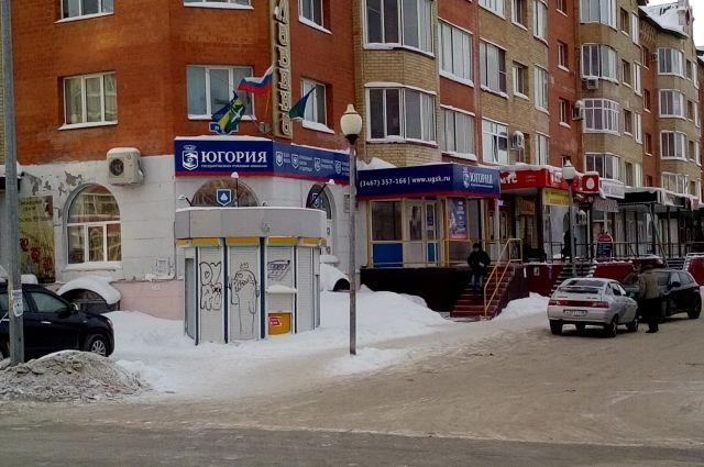 В Ханты-Мансийске почти все киоски с прессой закрылись.