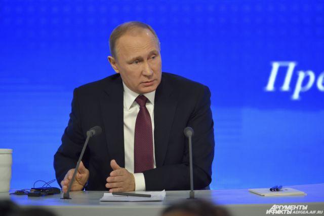 Сайт Российского Президента подвергается хакерским атакам сотни раз вдень— Д.Песков