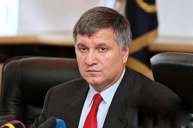 Аваков призвал таможенников быть готовыми кдеоккупации Донбасса