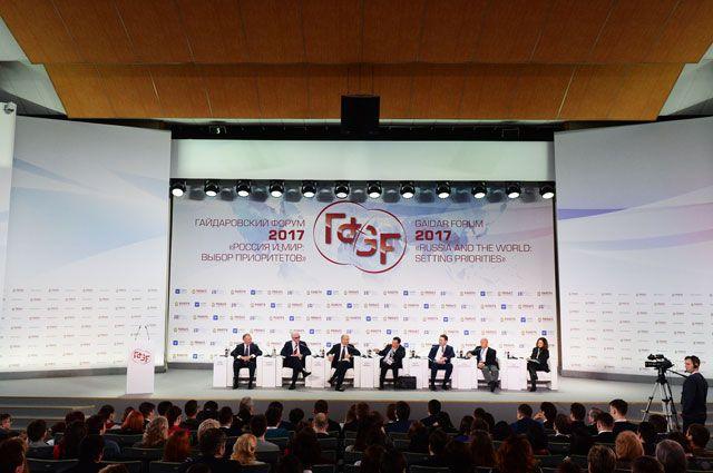 VIII Гайдаровский форум «Россия имир: выбор приоритетов» вМоскве.