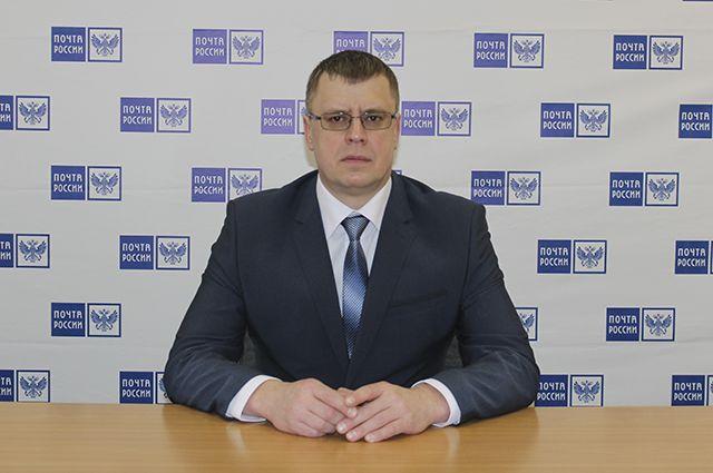 Кировский филиал «Почты России» возглавил Сергей Мартынов