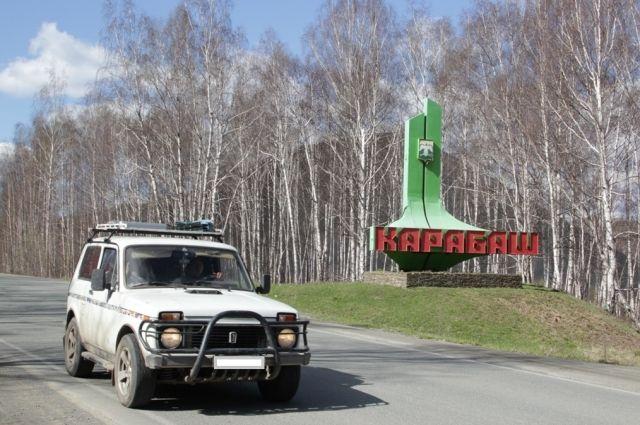 Уже более столетия социальное благополучие Карабаша зависит от главного металлургического предприятия города, которое ныне называется ЗАО «Карабашмедь».
