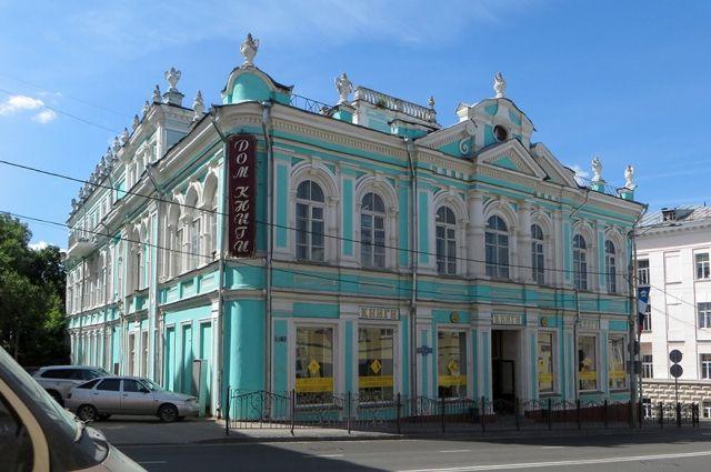 Строение Дома книги вСмоленске выставлено на реализацию