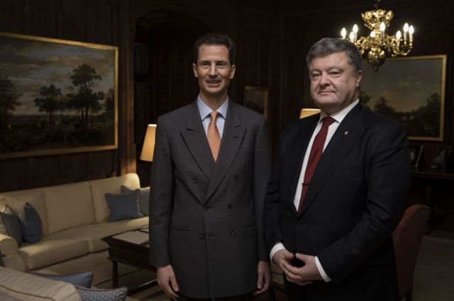 Принц Алоиз Лихтенштейнской и Петр Порошенко