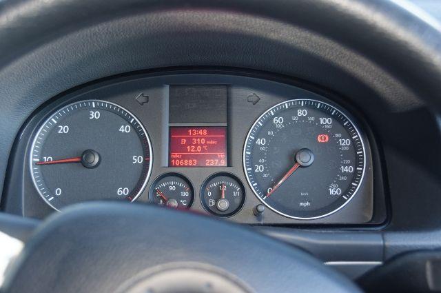 Автомобилистам советуют быть внимательнее за рулем.